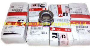 Cummins KTA38 water pump seal 3089056 engine parts