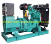 Cummins 20KW 25KVA 60HZ land power generator genset set