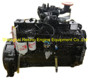DCEC Cummins 6BTAA5.9-C205 Construction diesel engine motor 205HP 2000-2200RPM
