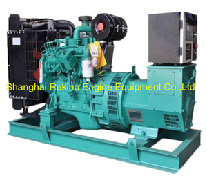 Cummins 20KW 25KVA 50HZ land power generator genset set